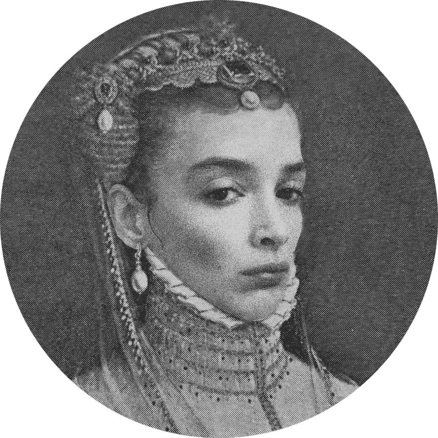 Charlotte Le Bon Autoportrait